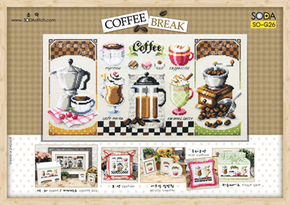 "Stickpackung Soda Stitch ""Coffee Break"""