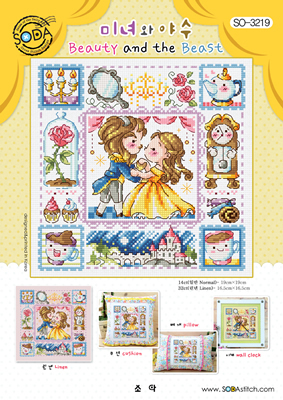 Soda Stitch 3219 Beauty and the Beast