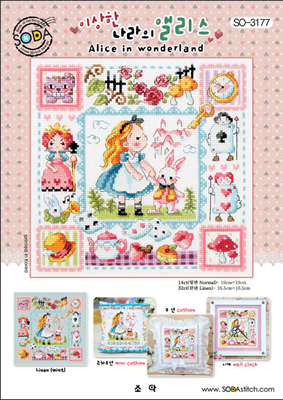 Soda Stitch 3177 Alice in Wonderland