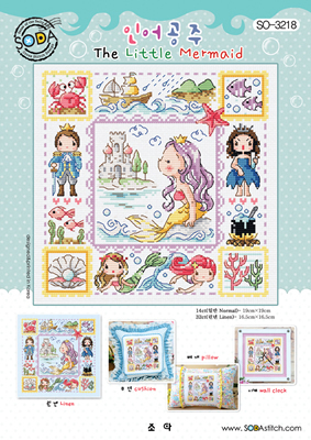 Soda Stitch 3218 The little Mermaid